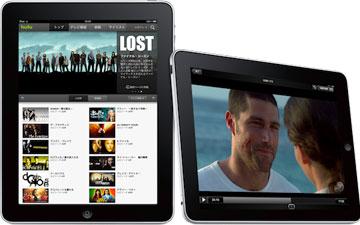 Hulu on iPad